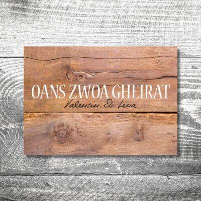 Hochzeit Holz rustikal | 2-Seitig