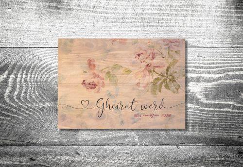 Hochzeit Floralholz | 2-Seitig